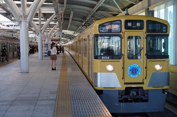 2015-12-22 西武9104F 急行飯能行き2 2137レ