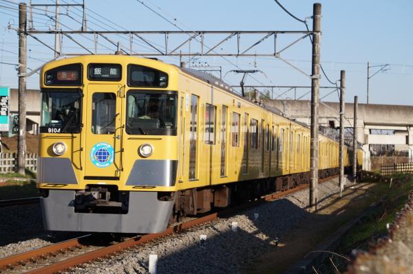 2015-12-22 西武9104F 急行飯能行き4 2149レ
