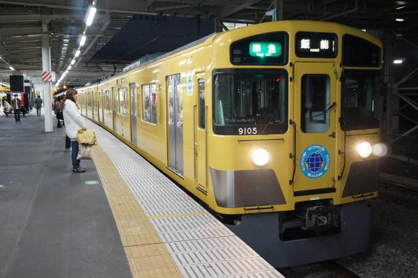 2015-12-22 西武9105F 準急飯能行き2 4149レ