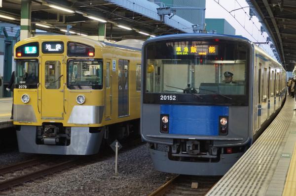 2015-12-26 西武2079F 20152F