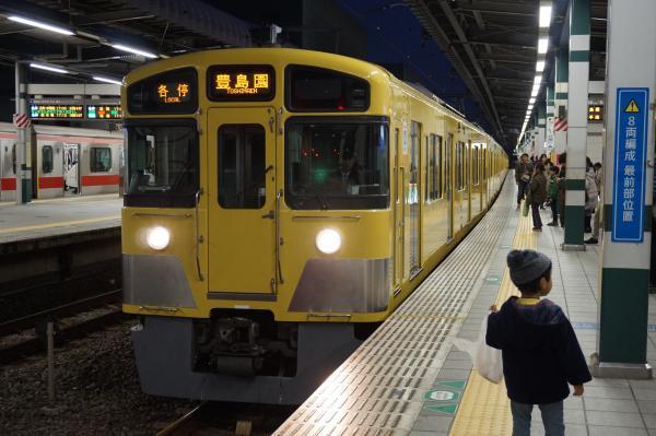 2015-12-26 西武2097F 各停豊島園行き 5493レ