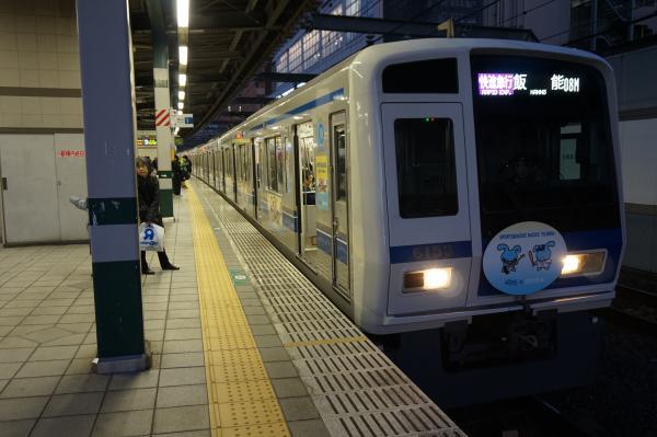 2015-12-26 西武6153F 快速急行飯能行き 1719レ
