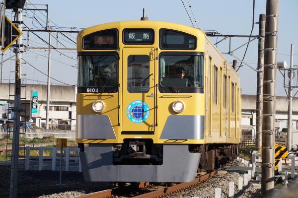 2015-12-26 西武9104F 急行飯能行き 2133レ