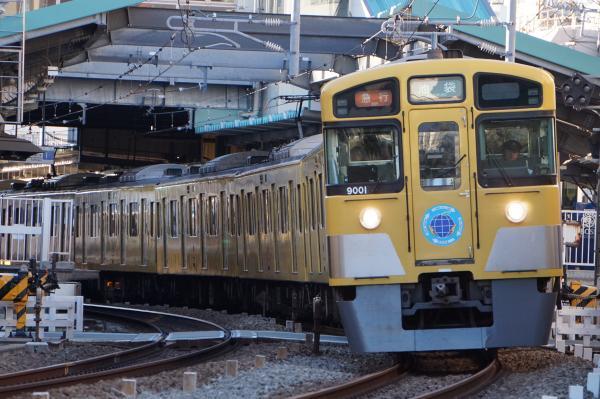 2015-12-30 西武9101F 急行池袋行き 2150レ