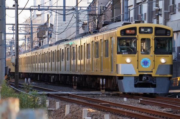 2015-12-30 西武9101F 急行飯能行き 2145レ