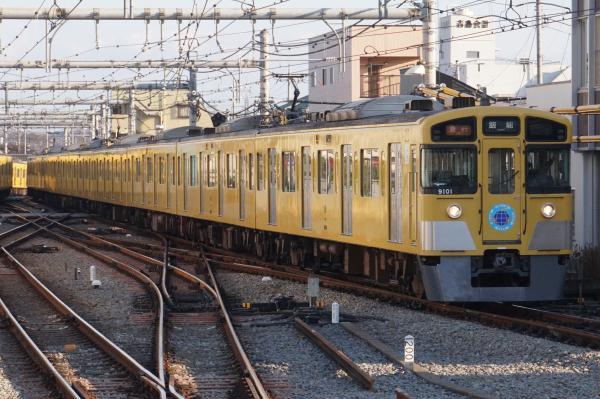 2015-12-31 西武9101F 急行飯能行き 2139レ