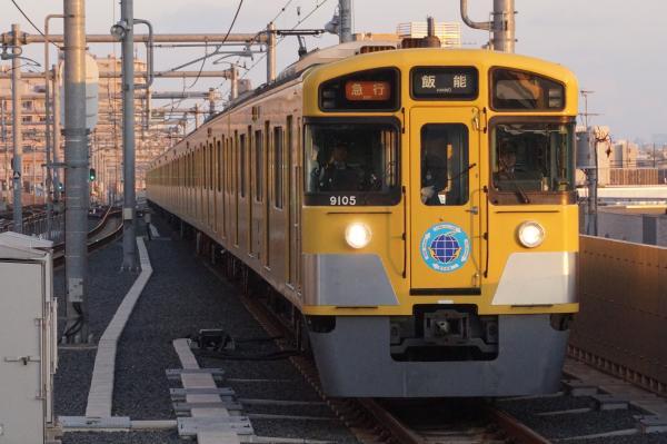 2015-12-31 西武9105F 急行飯能行き 2149レ