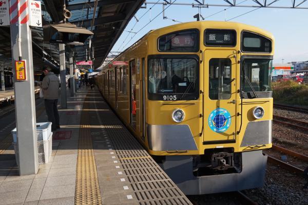 2015-12-31 西武9105F 急行飯能行き2 2137レ