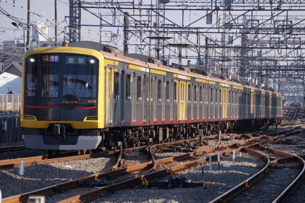 2015-12-31 東急4110F 快急飯能行き 1713レ