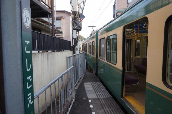 2016-01-08 江ノ電 腰越駅