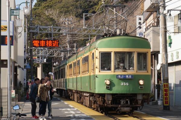 2016-01-08 江ノ電305F 鎌倉行き