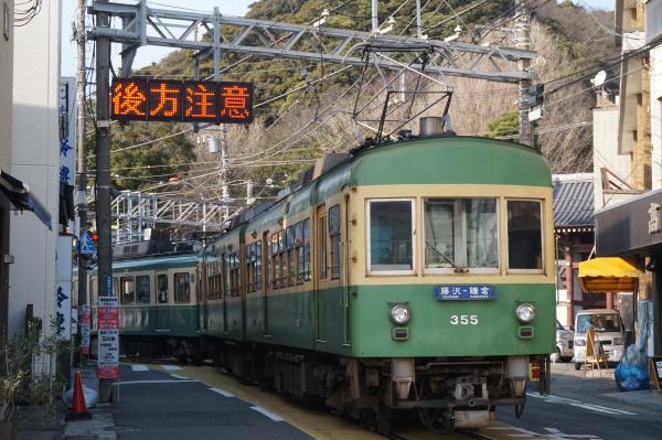 2016-01-08 江ノ電305F 藤沢行き