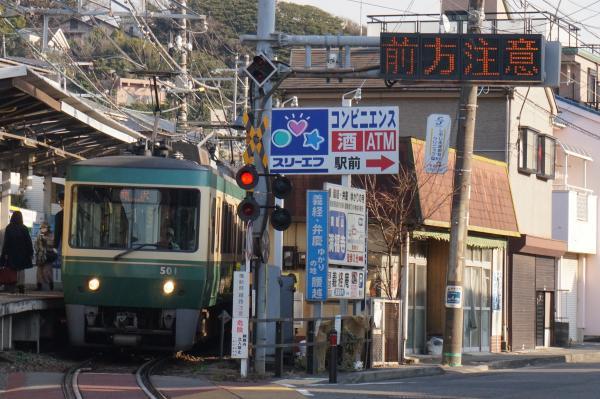 2016-01-08 江ノ電501F 藤沢行き