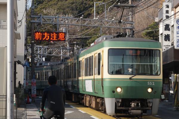 2016-01-08 江ノ電502F 鎌倉行き
