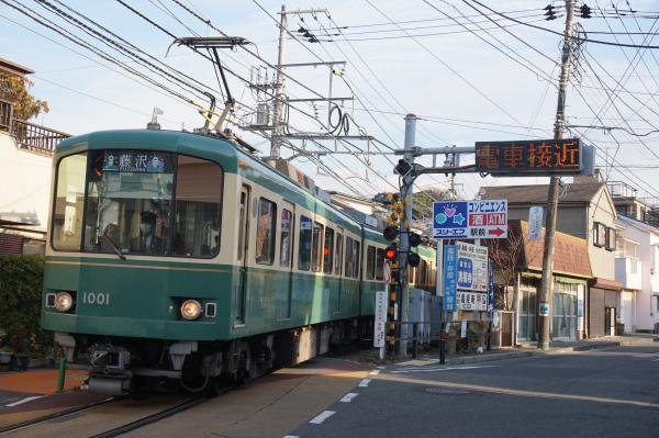 2016-01-08 江ノ電1001F 藤沢行き2