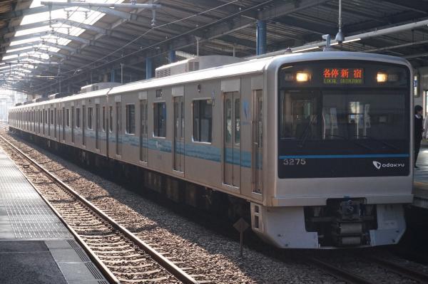 2016-01-08 小田急3275F 各停新宿行き