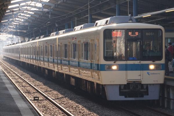 2016-01-08 小田急8051F+3254F 急行新宿行き