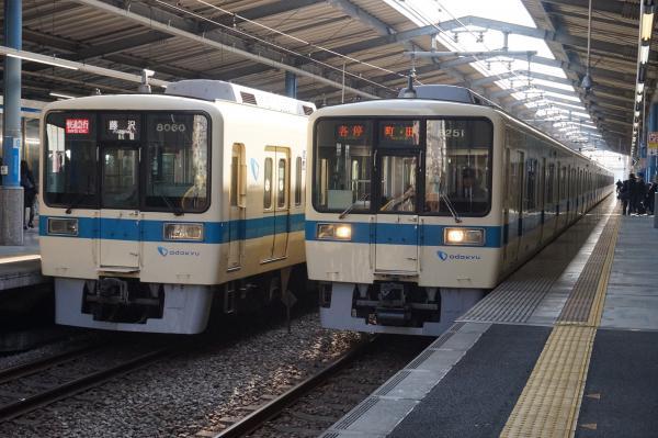 2016-01-08 小田急8060F+8260F 8251F