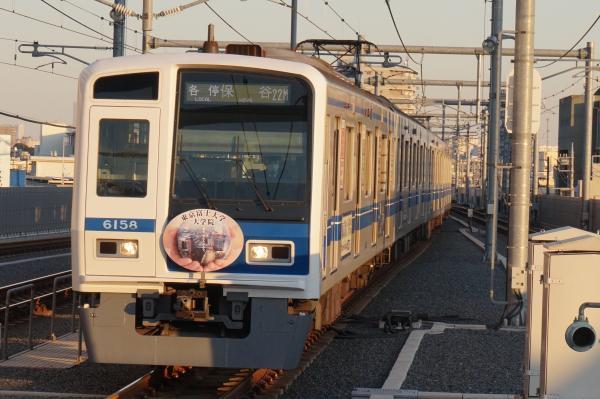 2016-01-09 西武6158F 各停保谷行き 6373レ