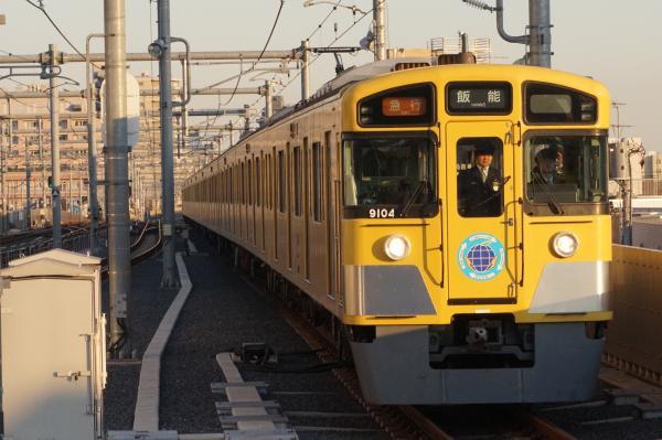 2016-01-09 西武9104F 急行飯能行き 2147レ