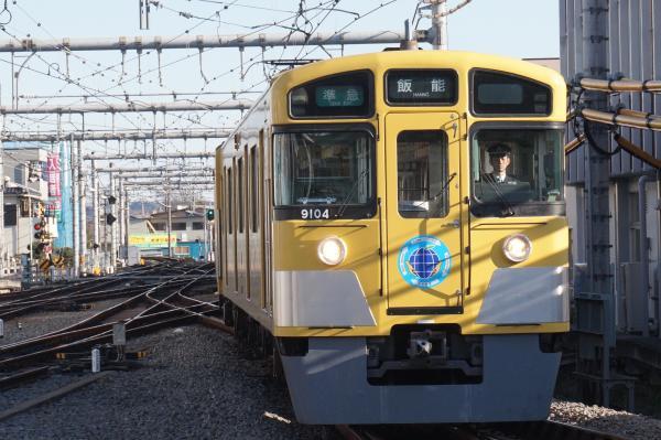 2016-01-09 西武9104F 準急飯能行き 4133レ