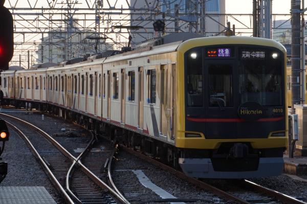 2016-01-09 東急4110F 快急元町・中華街行き 1862レ