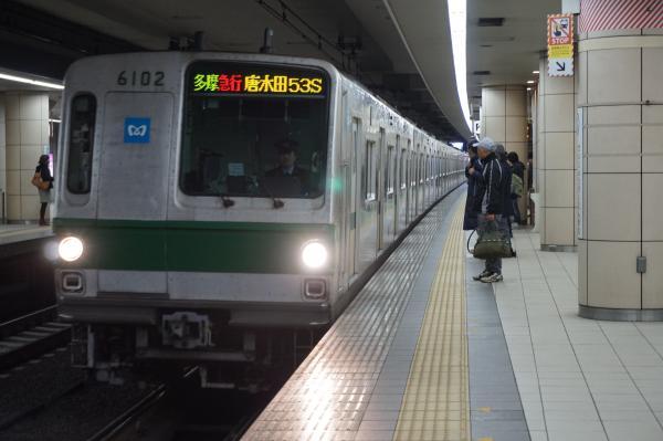 2016-01-16 メトロ6102F 多摩急行唐木田行き