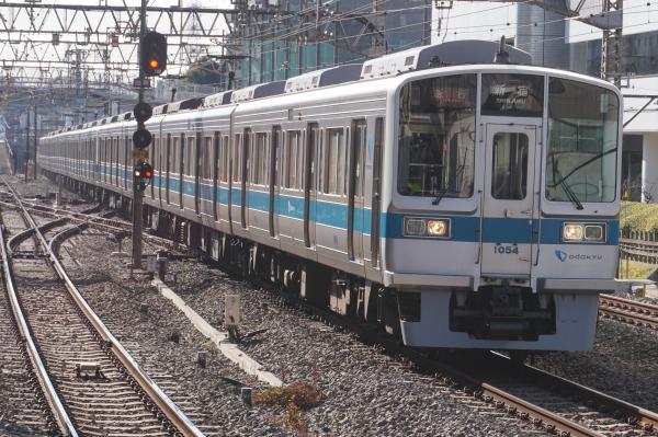 2016-01-16 小田急1054F+1254F 急行新宿行き