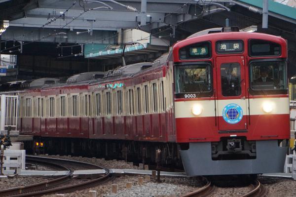 2016-01-17 西武9103F 準急池袋行き 4132レ