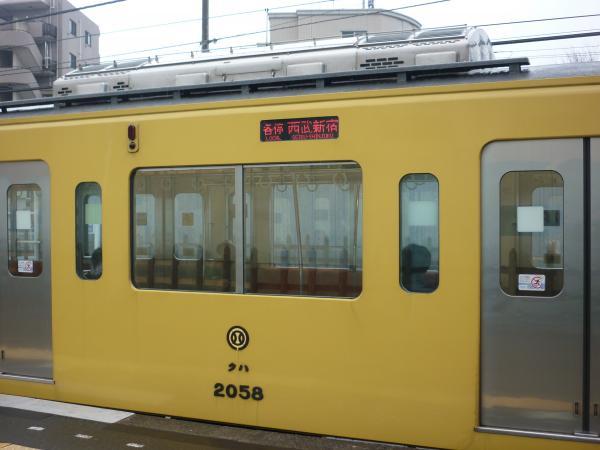 2015-03-01 西武2057F 各停西武新宿行き 側面写真