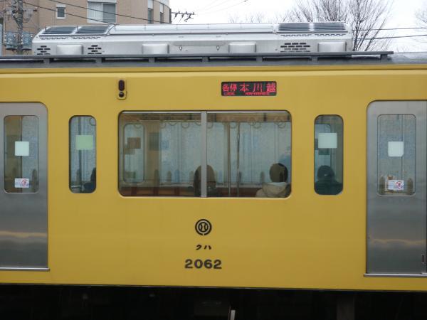 2015-03-01 西武2061F 各停本川越行き 側面写真