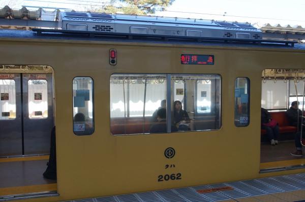 2015-12-20 西武2061F 急行拝島行き 側面写真