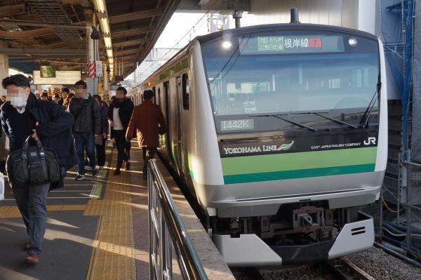2016-01-21 横浜線E233系クラH016編成 各駅停車桜木町行き