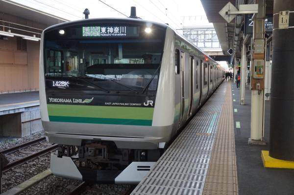 2016-01-21 横浜線E233系クラH017編成 各駅停車東神奈川行き2