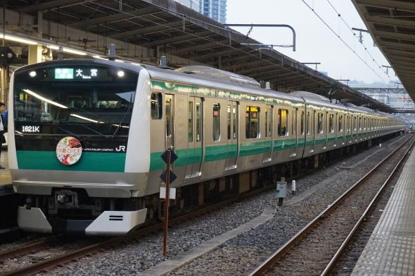 2016-01-23 埼京線E233系ハエ124編成 各駅停車大宮行き