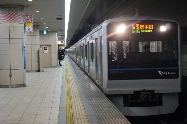 2016-01-23 小田急3663F 区間準急唐木田行き