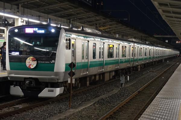 2016-02-05 埼京線E233系ハエ103編成 通勤快速川越行き