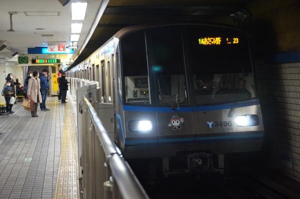 2016-02-06 ブルーライン3000形 普通あざみ野行き