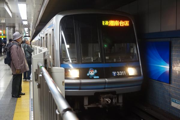 2016-02-06 ブルーライン3000形 普通湘南台行き1