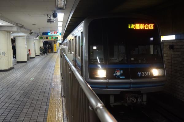 2016-02-06 ブルーライン3000形 普通湘南台行き2