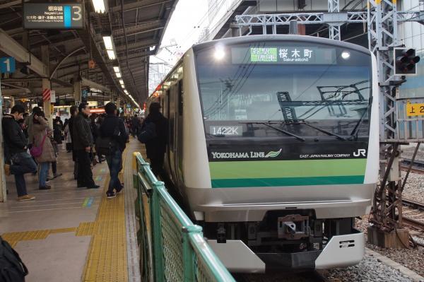 2016-02-06 横浜線E233系クラH003編成 各駅停車桜木町行き