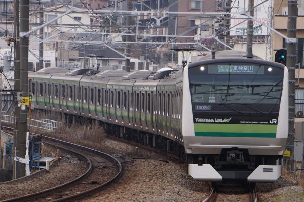 2016-02-06 横浜線E233系クラH022編成 各駅停車東神奈川行き