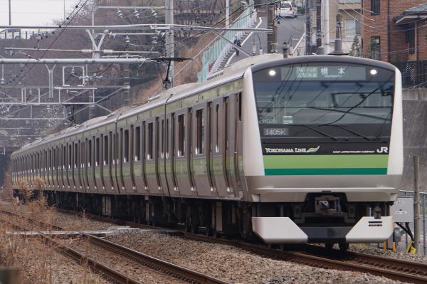 2016-02-06 横浜線E233系クラH026編成 各駅停車橋本行き