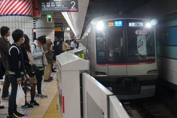 2016-02-06 東急4106F 各停新宿三丁目行き1