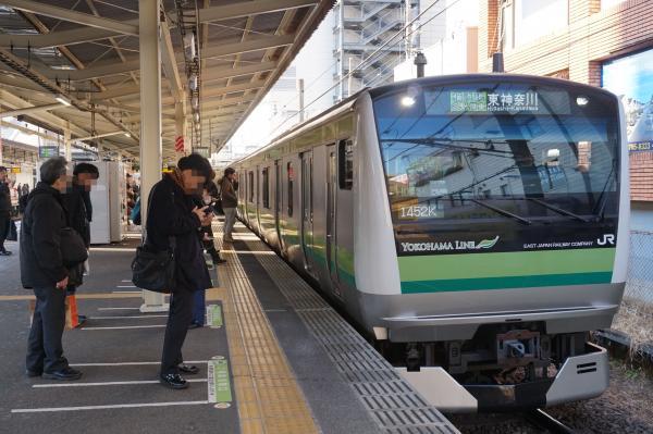 2016-02-09 横浜線E233系クラH003編成 各駅停車東神奈川行き