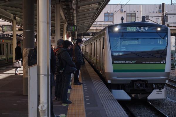 2016-02-10 横浜線E233系クラH001編成 各駅停車八王子行き