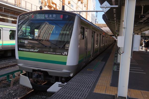 2016-02-10 横浜線E233系クラH017編成 各駅停車桜木町行き