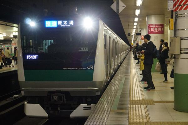 2016-02-10 埼京線E233系ハエ112編成 快速新木場行き