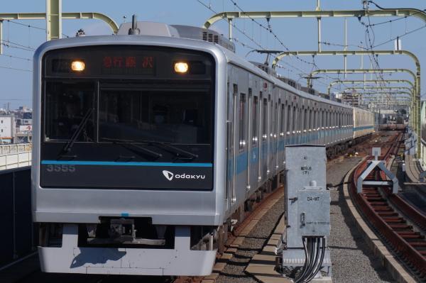 2016-02-10 小田急8054F+3255F 急行藤沢行き