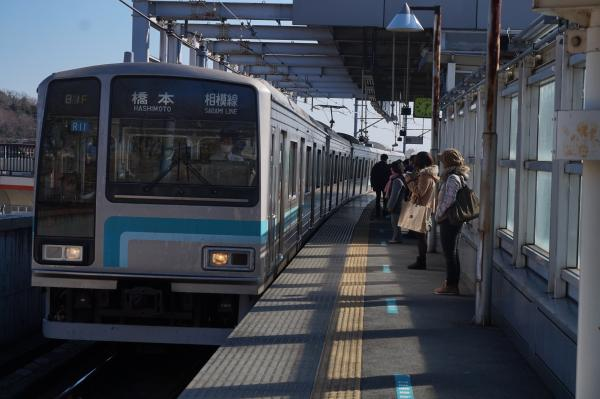 2016-02-10 相模線205系コツR11編成 橋本行き